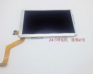 LCD NINTENDO NEW 3DS SUPERIOR