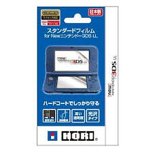 MICA PROTECTORA NEW 3DS XL